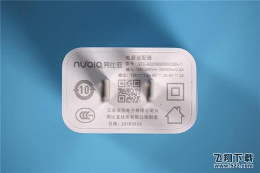 努比亚x充满电要多久 努比亚x充电速度快吗_52z.com