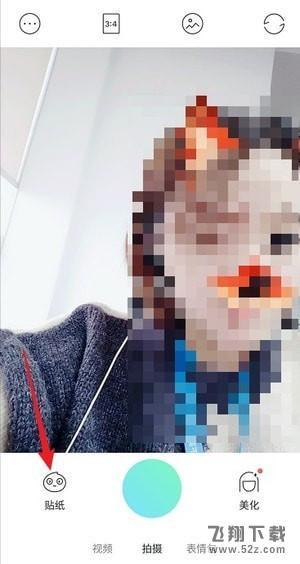 抖音app小恶魔眼妆拍摄方法教程_52z.com