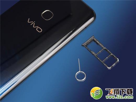 vivoz3可以用电信卡吗 vivoz3支持双电信卡吗_52z.com
