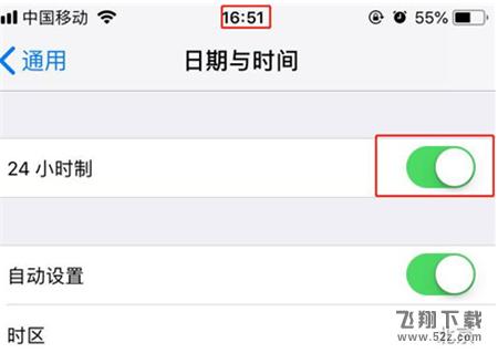 苹果iphone xr设置24小时制方法教程_52z.com