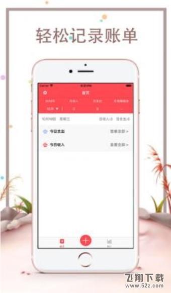 葫芦侠iPhone/ipad版下载V1.0.1