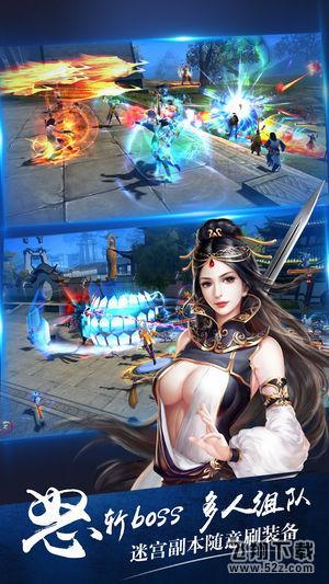 神魔世界V1.0 苹果版_52z.com