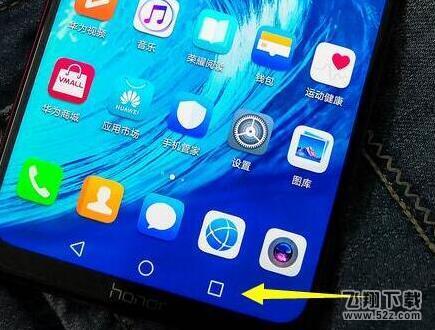 荣耀magic2手机切换应用方法教程