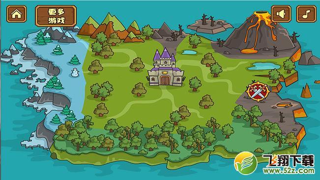 矮人部落战争V1.0 iOS版_52z.com