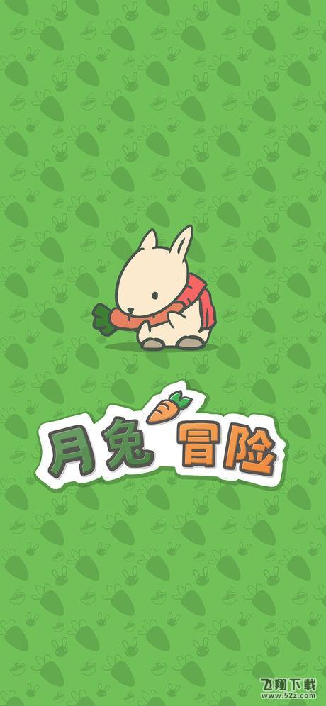 TsukiV1.1.3 苹果版_52z.com