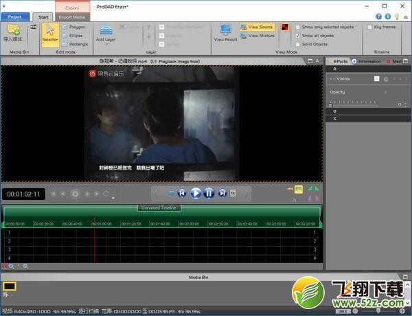 proDAD Erazr(专业视频编辑器)V1.5.69.1 免费版_52z.com