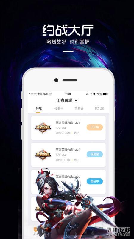 2019最新的电竞竞猜平台原创推荐_52z.com