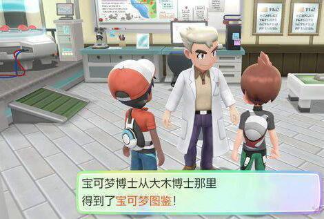 精灵宝可梦Lets Go全剧情流程全任务图文攻略_52z.com