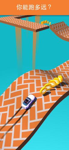 打滑车(Skiddy Car)V1.1.2 苹果版_52z.com