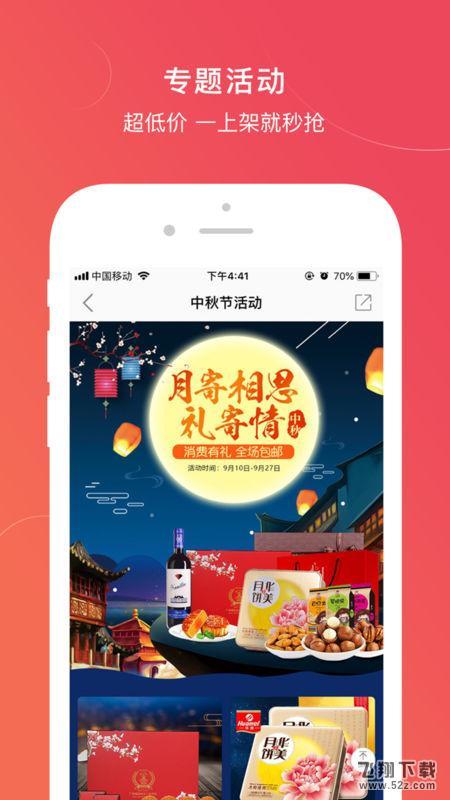 清拓V2.0.1 安卓版_52z.com