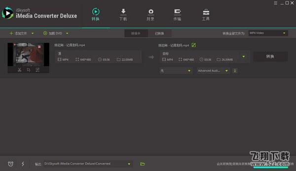iSkysoft iMedia Converter DeluxeV10.4.0.184 中文版_52z.com