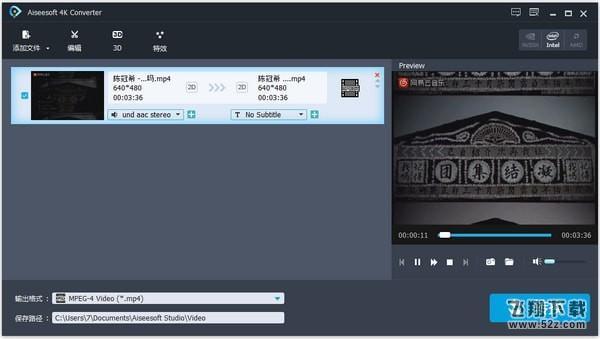 Aiseesoft 4K Converter(4K视频转换器)V9.2.20 中文免费版_52z.com