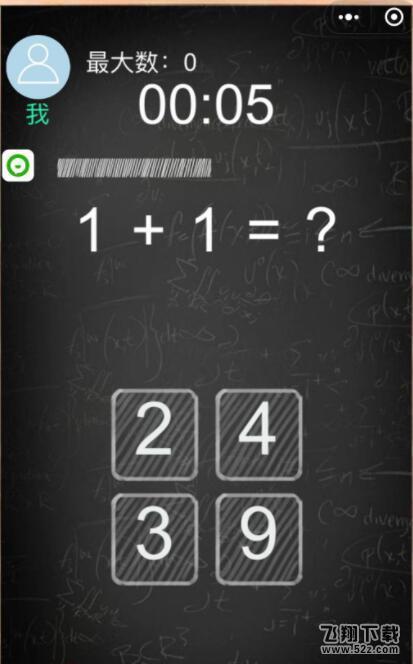 挑战1加1_52z.com