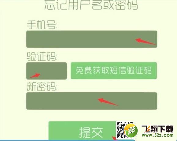 球球大作战大神账号获取工具V1.0 安卓版_52z.com