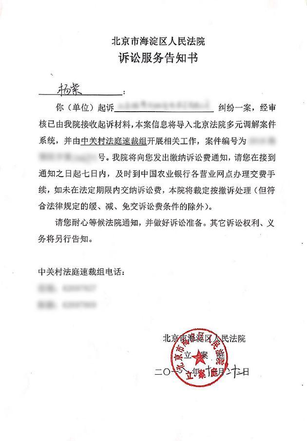 杨紫起诉造谣者是怎么回事 杨紫起诉造谣者是什么情况_www.feifeishijie.cn