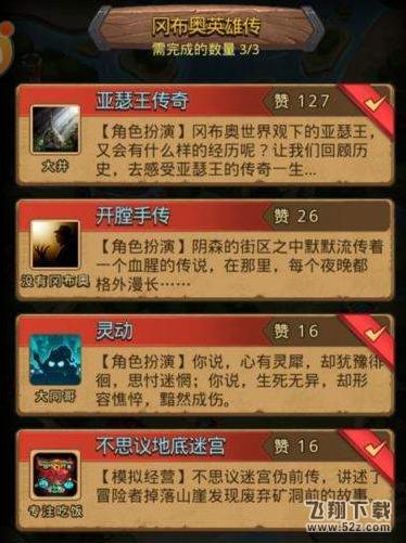 不思议迷宫亚瑟王传奇打法攻略_www.feifeishijie.cn