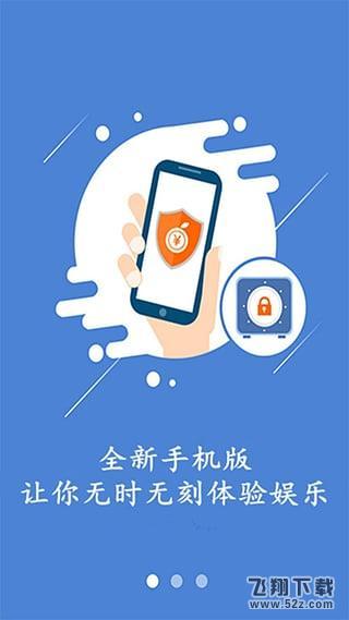 AG亚游娱乐V2.3.3 安卓版_www.feifeishijie.cn