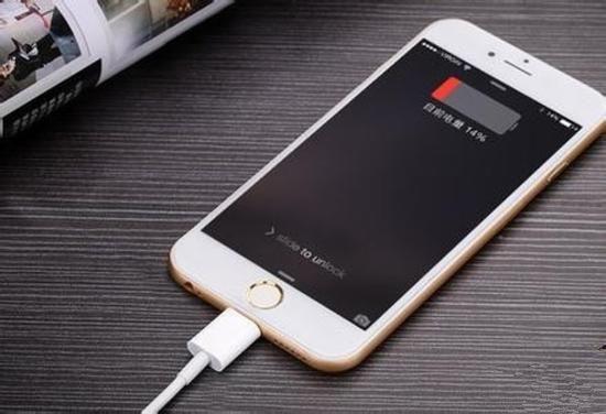 苹果手机快速充电方法教程