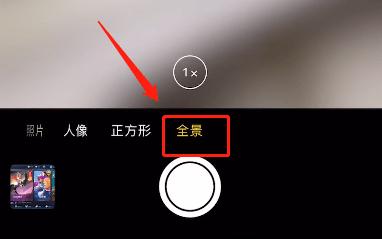 苹果手机分身照片拍摄方法教程