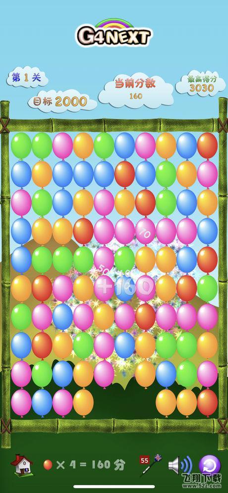 消灭气球V1.0 ios版_52z.com
