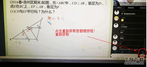学而思网校直播课堂V1.6.6 官方版_52z.com