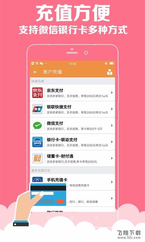 彩猫彩票V2.1.6 安卓版_52z.com