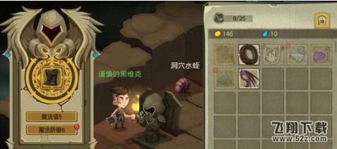 贪婪洞窟2金色神像刷新位置/作用介绍