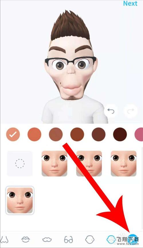 zepeto捏脸化妆教程分享