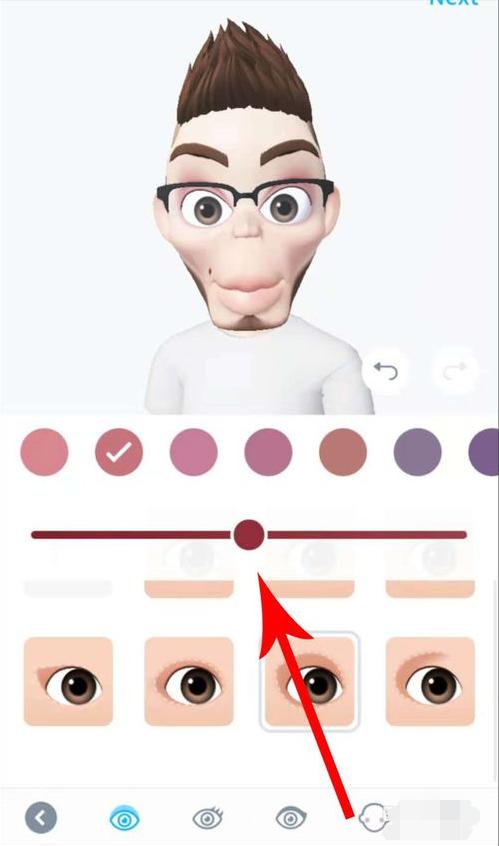 ZEPETO手机软件捏脸化妆教程_52z.com
