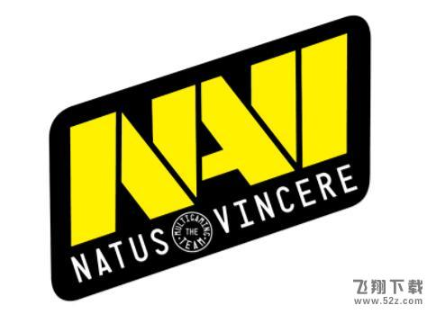 CSGO NaVi战队比赛数据及实力分析_52z.com