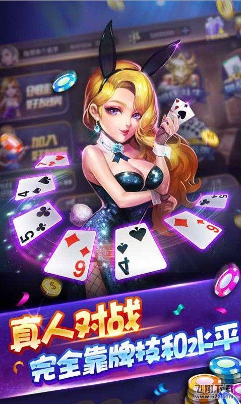 免费赚钱棋牌游戏原创推荐_52z.com