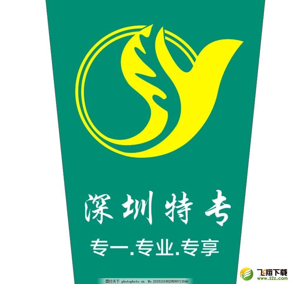 深圳烟草网上订货平台最新活动地址_52z.com