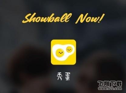 类似ZEPETO的软件app/捏脸游戏原创推荐_52z.com