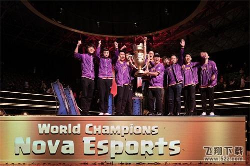 CRL全球总决赛冠军NOVA赛后:冠军早该属于中国!_52z.com