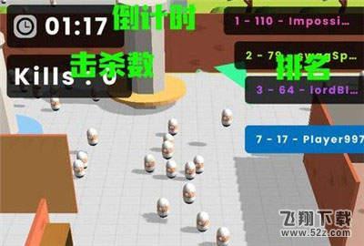 PopularWars游戏界面图标意义介绍_52z.com