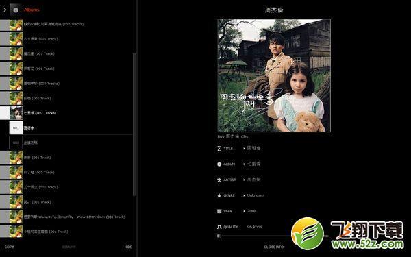 beoplayerV5.05 汉化版_52z.com