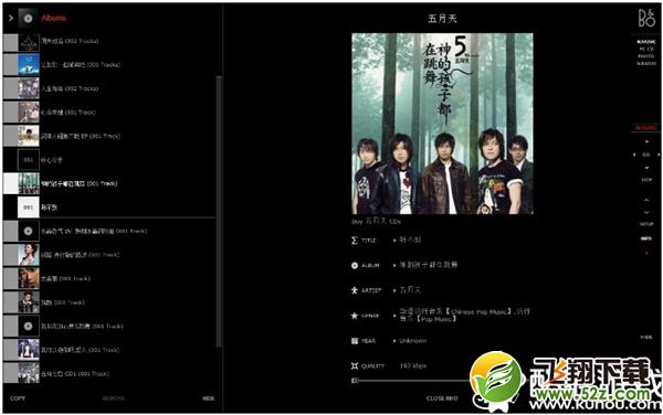 beoplayerV5.05 官方版_52z.com