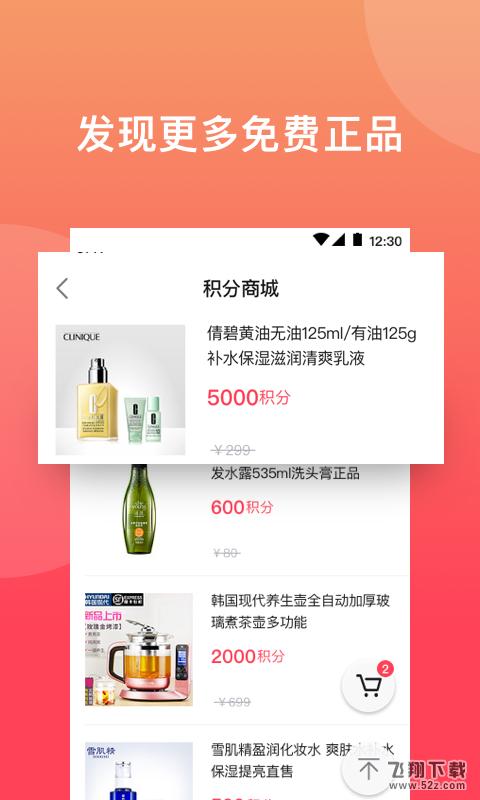 延丰财富V1.0.16 苹果版_52z.com