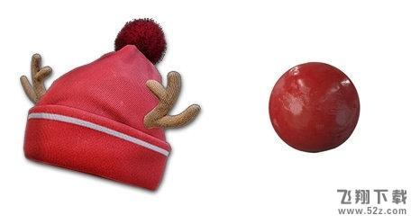 绝地求生圣诞帽/红鼻子获得方法介绍_52z.com
