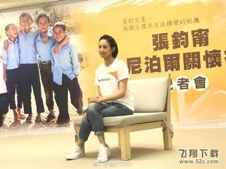 张钧甯否认被强吻脖子是怎么回事 张钧甯否认被强吻脖子是什么情况_52z.com