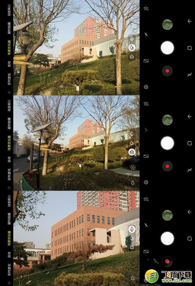 三星Galaxy A9s拍照实用评测_52z.com