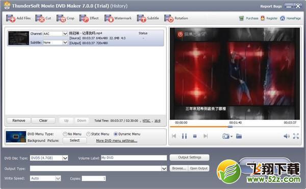 ThunderSoft Movie DVD MakerV7.0.0 免费版_52z.com