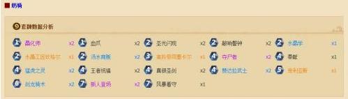 炉石传说拉斯塔哈的大乱斗K神三套新卡组介绍_52z.com