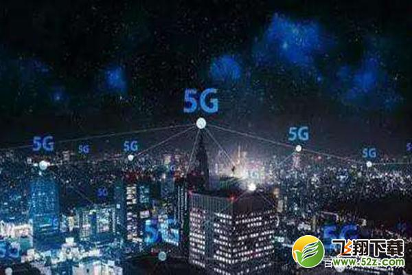 5G手机售价天价怎么回事 5G手机售价是多少