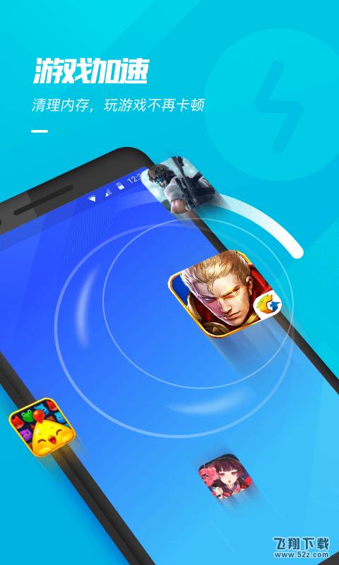 王者荣耀游戏超人V1.0.4 安卓版_52z.com
