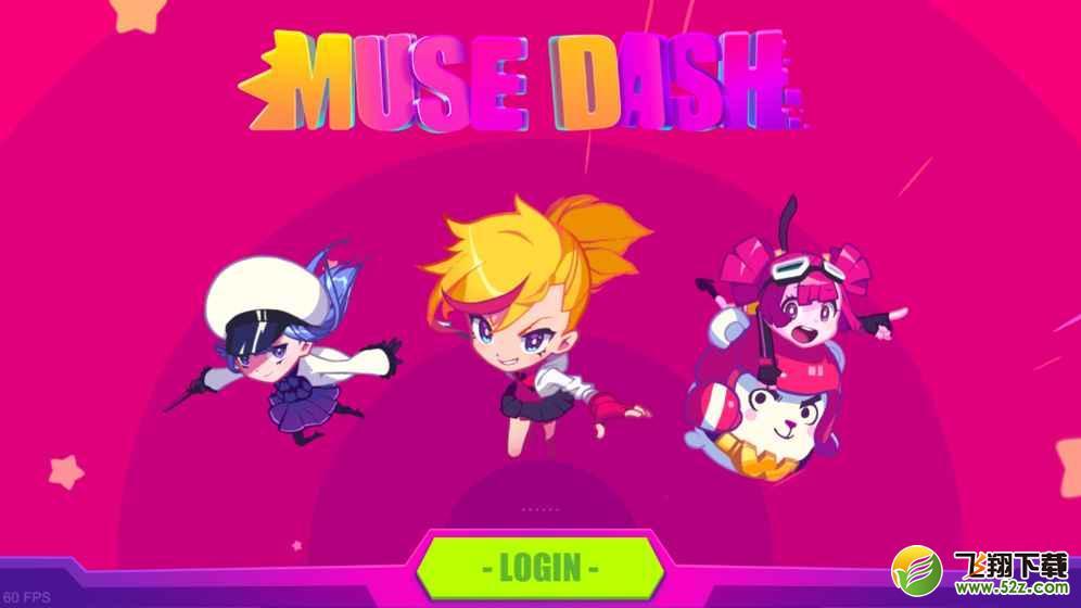 缪斯冲刺(Muse Dash)V1.0 破解版_52z.com