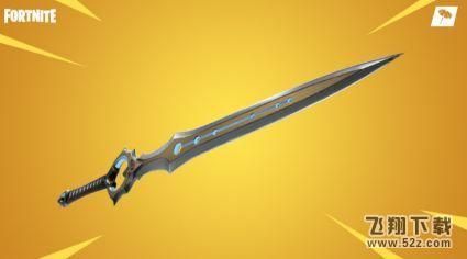 堡垒之夜无尽之剑获得方法介绍