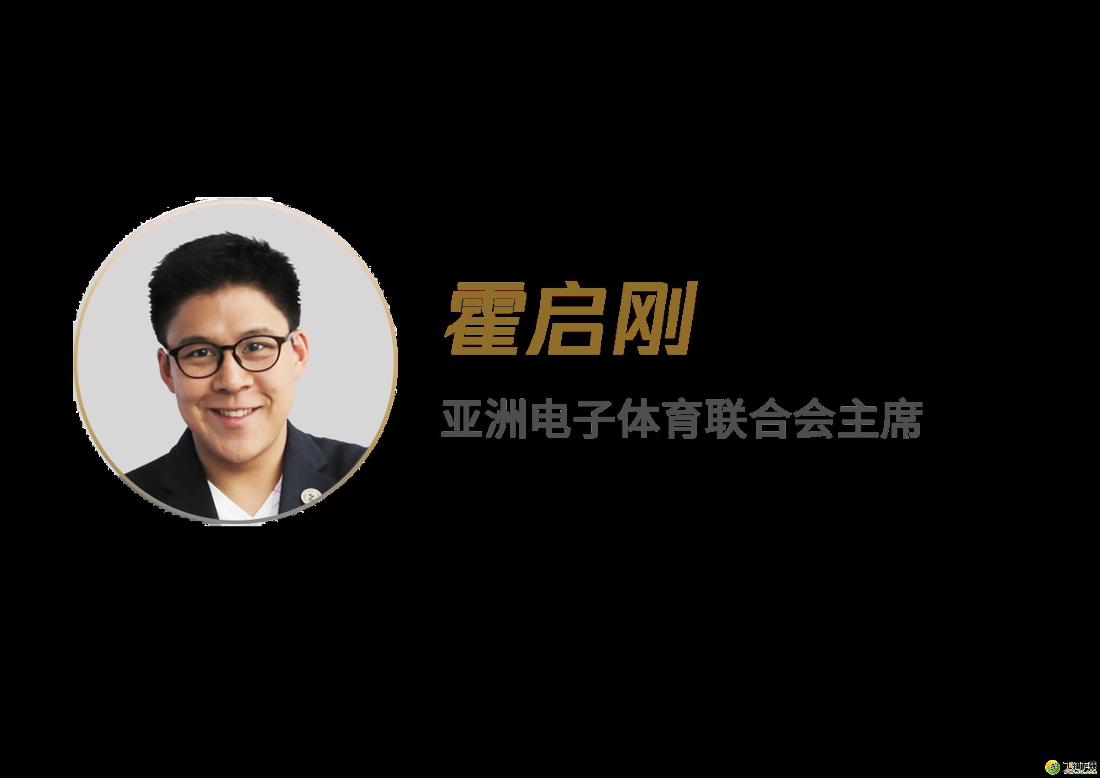 粤港澳电竞公开课12月19日香港开讲 助力青年与电竞共成长_52z.com