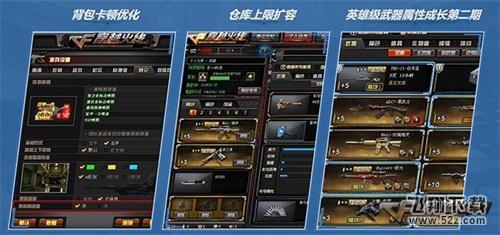 """CF新版本""""秘岛生存"""" 今日正式上线_52z.com"""