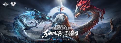 飞牛老帅诺言!KPL总决赛明星对抗赛完整阵容公布_52z.com